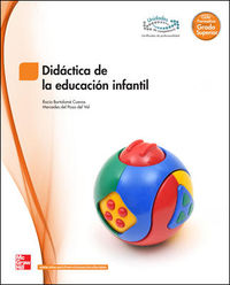 GS - DIDACTICA DE LA EDUCACION INFANTIL