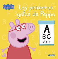Peppa Pig - Las Primeras Gafas De Peppa - Aa. Vv.