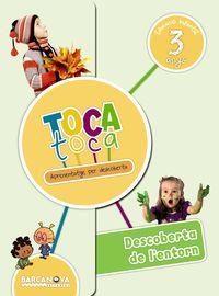 3 ANYS - TOCA-TOCA - MEDI (CAT)