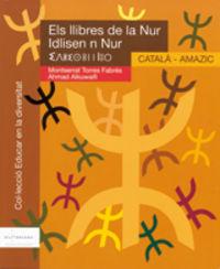 ELS LLIBRES DE LA NUR. CATALA / AMAZIC
