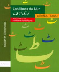 LIBROS DE NUR, LOS - ESPAÑOL-URDU
