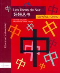 LIBROS DE NUR, LOS - ESPAÑOL-CHINO