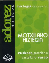 ADOREZ 12 - MOTXILAKO HIZTEGIA (EUSK / GAZT)