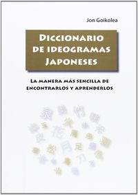 DICC. DE IDEOGRAMAS JAPONESES