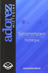 ADOREZ 14 - SINONIMOEN HIZTEGIA