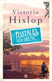 Postales Desde Grecia - Victoria Hislop