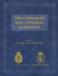 Diccionario Del Español Juridico - Santiago Muñoz Machado