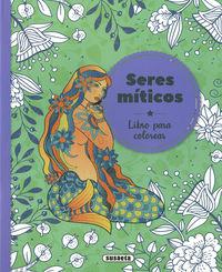 SERES MITICOS - LAMINAS DE PURPURINA