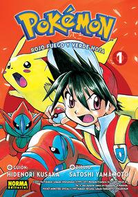 Pokemon 13 - Rojo Fuego Y Verde Hoja 1 - Kusaka / Yamamamoto