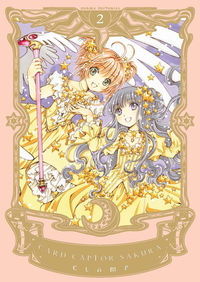 CARD CAPTOR SAKURA 2