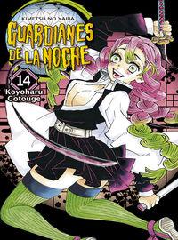 guardianes de la noche 14 - Koyoharu Gotouge