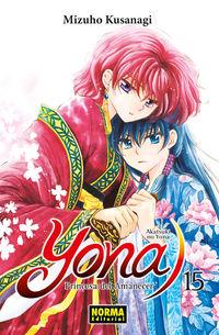 Yona, Princesa Del Amanecer 15 - Mizuho Kusanagi