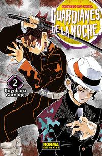 guardianes de la noche 2 - Koyoharu Gotouge