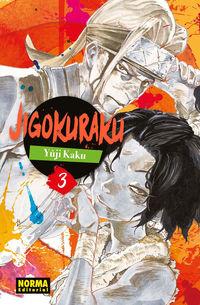 JIGOKURAKU 3