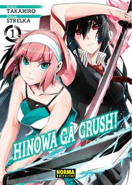 Hinowa Ga Crush! 1 - Takahiro / Strelka