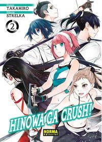 Hinowa Ga Crush! 2 - Takahiro / Strelka