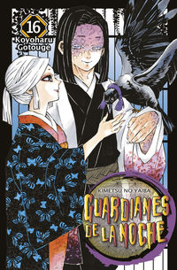 guardianes de la noche 16 - Koyoharu Gotouge