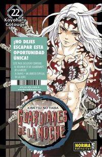 guardianes de la noche 22 (ed. especial) - Koyoharu Gotouge