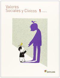 EP 1 - VALORES SOCIALES Y CIVICOS - SABER HACER