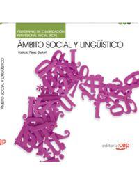 PCPI - AMBITO SOCIAL Y LINGUISTICO