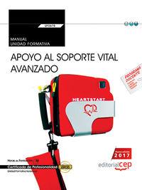 CP - MANUAL - APOYO AL SOPORTE VITAL AVANZADO (TRANSVERSAL) - UF0678