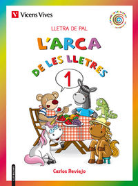 L'ARCA DE LES LLETRES 1 (BAL) (LLETRA DE PAL)