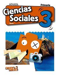 EP 3 - CIENCIAS SOCIALES (MUR) - PIEZA A PIEZA