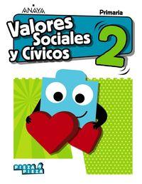 EP 2 - VALORES SOCIALES Y CIVICOS (AND) - PIEZA A PIEZA