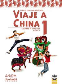 Viaje A China 1 - Libro De Ejercicios - Aa. Vv.