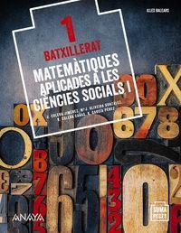 BATX 1 - MATEMATIQUES APLICADES (BAL) - SUMA PECES