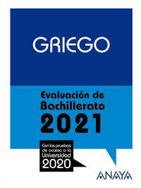 griego - evau 2021 - Aa. Vv.