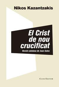 El crist de nou crucificat - Nikos Kazantzakis