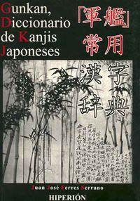 gunkan - diccionario de kanjis japoneses - Juan Jose Ferres Serrano