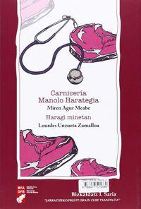 carniceria manolo harategia / haragi minetan / sauce de valentin diaz - Miren Agur Meabe / Lourdes Unzueta Zamalloa / Nerea Riesco / Javier Diez
