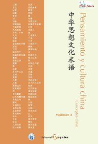 PENSAMIENTO Y CULTURA CHINA - CONCEPTOS CLAVE VOL.3