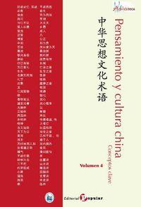 PENSAMIENTO Y CULTURA CHINA - CONCEPTOS CLAVE 4