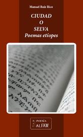 Ciudad O Selva - Poemas Etiopes - Manuel Ruiz Rico