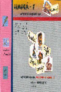 LIMUGA 1 - LIBRO ALUMNO CUADERNO DE FICHAS 1