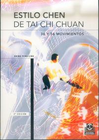 ESTILO CHEN DE TAI CHI CHUAN. VOL 3