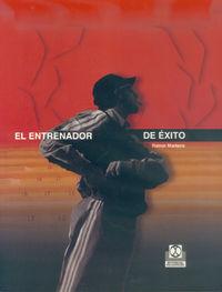 ENTRENADOR DE EXITO, EL