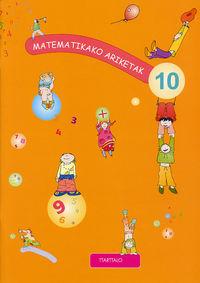 MATEMATIKAKO ARIKETAK 10