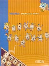 5 URTE - PANTAILA GIDA