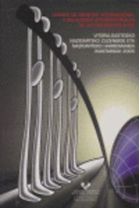 NAZIOARTEKO ZUZENBIDE ETA NAZIOARTEKO HARREMANEN IKASTAROAK 2005