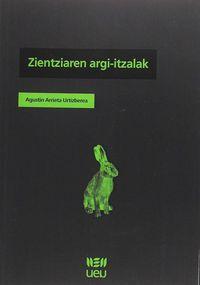 Zientziaren Argi-Itzalak - Agustin Arrieta Urtizberea