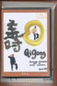 QI GONG - MOVIMIENTO ENERGETICO PARA LA SALUD CORPORAL (+DVD)