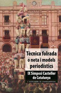 TECNICA FOLRADA O NETA I MODELS PERIODISTICS