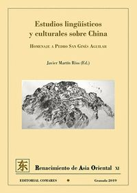 ESTUDIOS LINGUISTICOS Y CULTURALES SOBRE CHINA