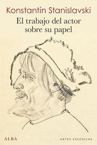 TRABAJO DEL ACTOR SOBRE SU PAPEL, EL