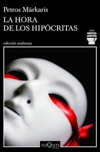 HORA DE LOS HIPOCRITAS, LA