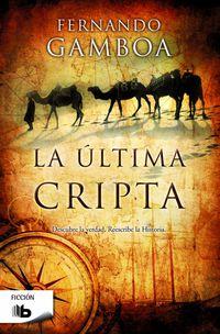 La ultima cripta - Fernando Gamboa